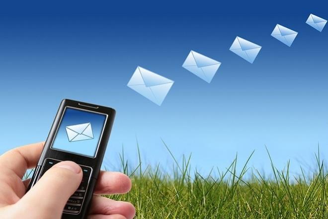 Андроид приложение для рассылки SMS 3 - kwork.ru