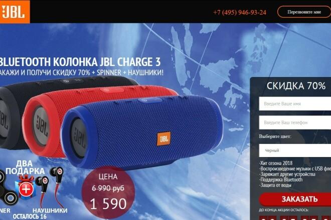 Скопирую любой сайт в html формат 35 - kwork.ru