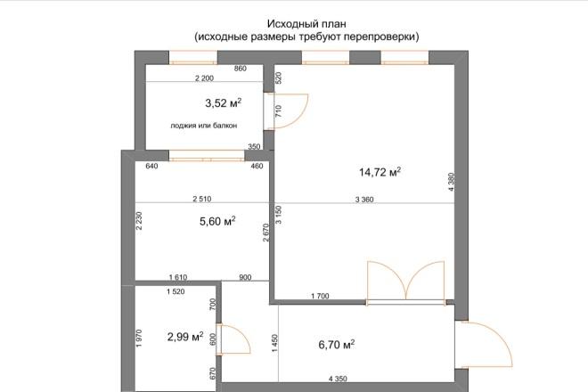 Планировочные решения. Планировка с мебелью и перепланировка 55 - kwork.ru