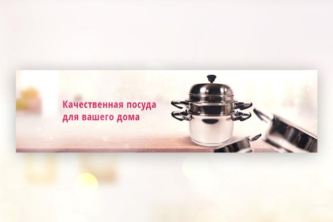 Нарисую слайд для сайта 8 - kwork.ru