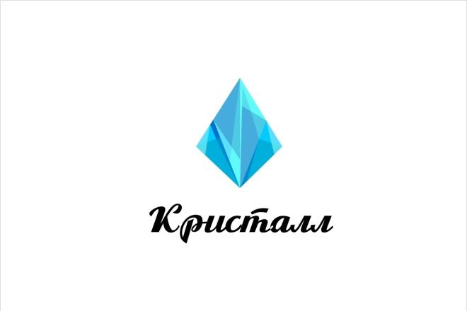 Логотип 46 - kwork.ru