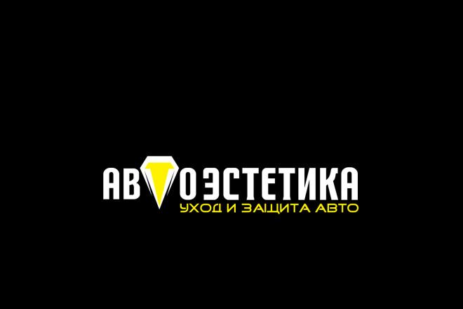 Разработаю 3 варианта модерн логотипа 89 - kwork.ru