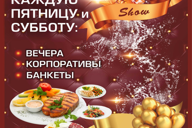 Оформлю ваше сообщество ВК 39 - kwork.ru