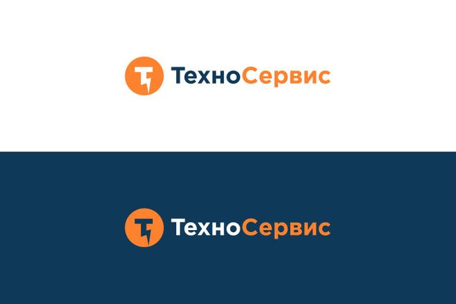 Ваш новый логотип. Неограниченные правки. Исходники в подарок 117 - kwork.ru
