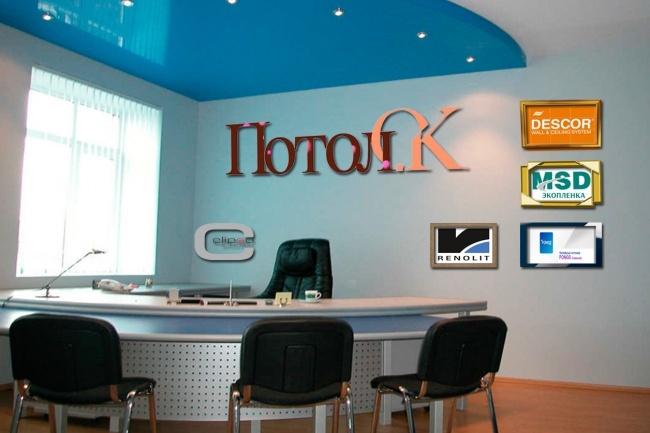 Выполнение качественного монтажа в фотошопе 20 - kwork.ru