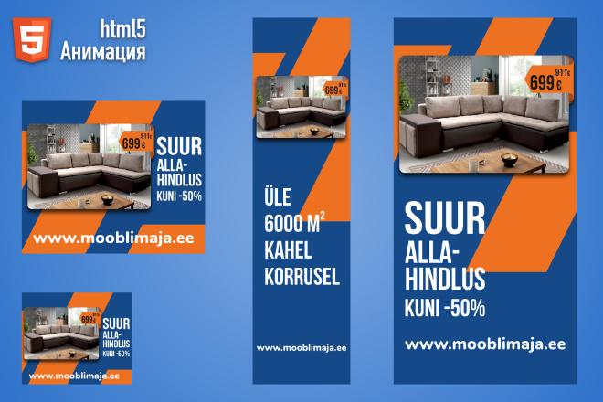 Анимационные HTML5 баннеры для Google Ads 1 - kwork.ru