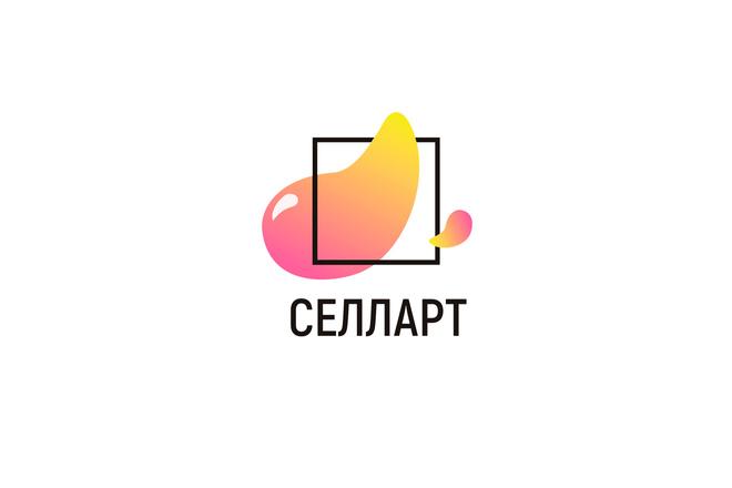 Создам логотип по вашему эскизу 14 - kwork.ru