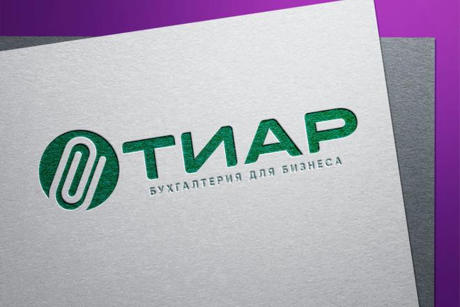Создам логотип - Подпись - Signature в трех вариантах 11 - kwork.ru