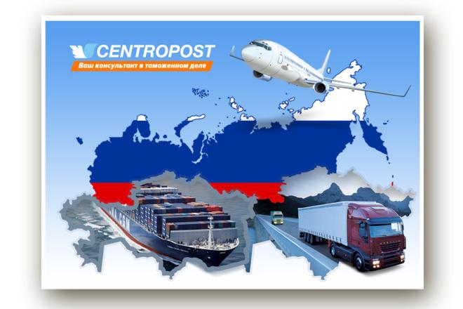 Сделаю дизайн макет листовки 2 - kwork.ru