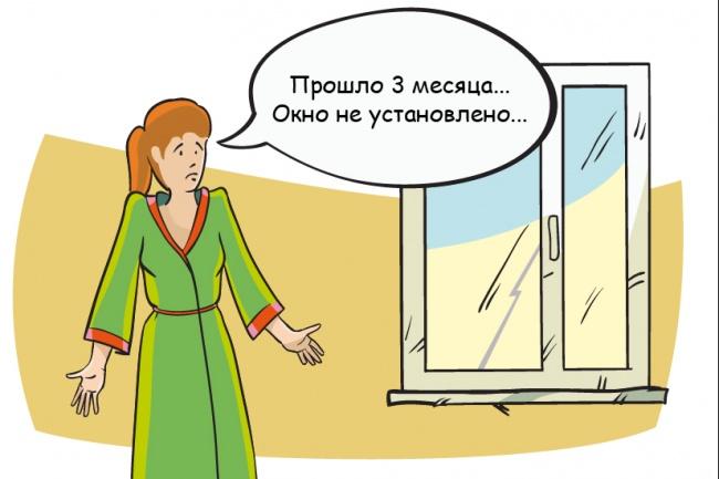 Нарисую иллюстрацию с одним персонажем 24 - kwork.ru