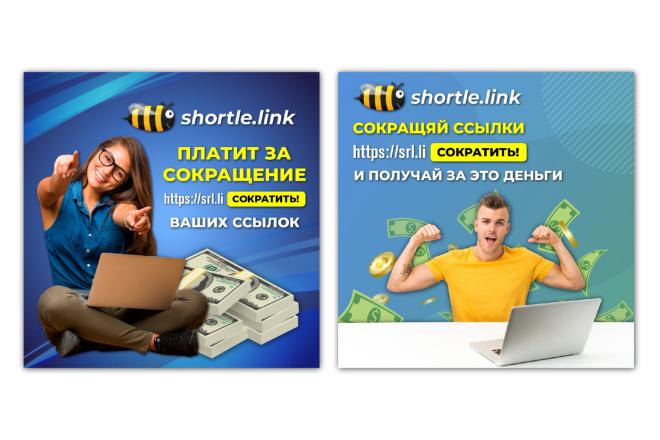 3 баннера для ВКонтакте 2 - kwork.ru