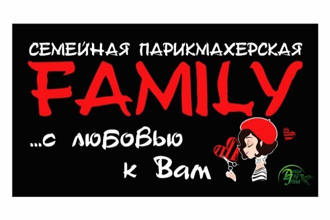 Дизайн логотипа 26 - kwork.ru