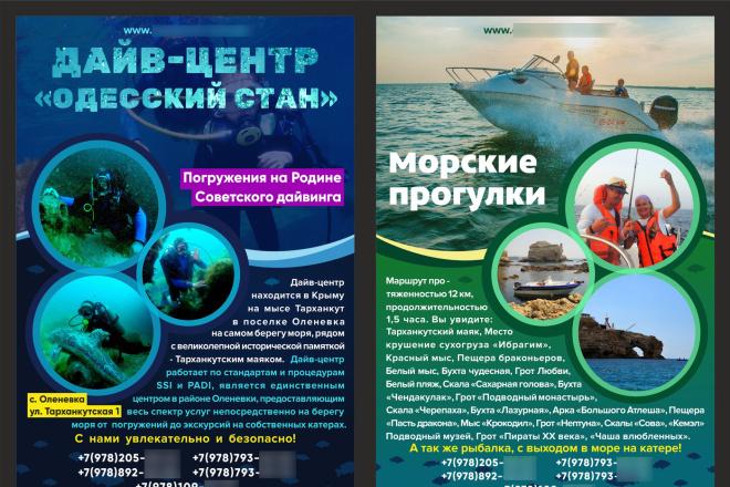 Сделаю качественный баннер для web и печати 13 - kwork.ru