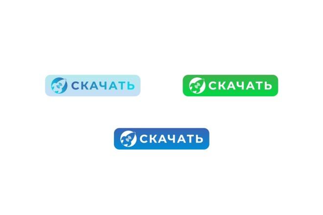Создам 5 иконок в любом стиле, для лендинга, сайта или приложения 14 - kwork.ru