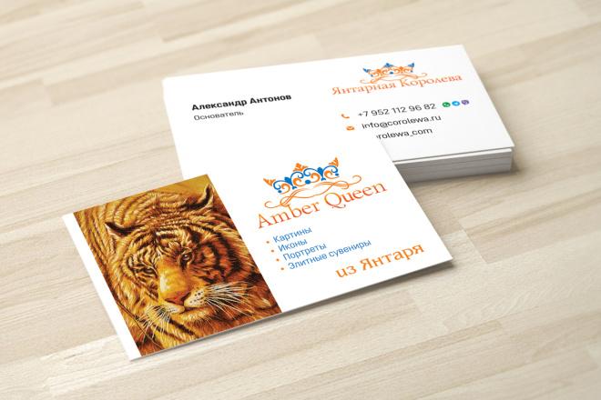 Дизайн визитки с исходниками 45 - kwork.ru