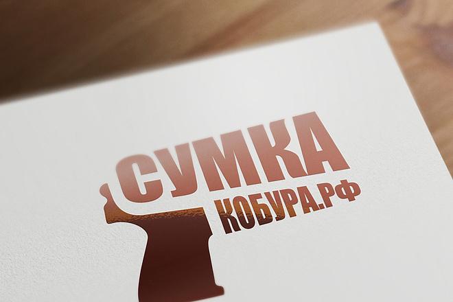 Сделаю логотип в трех вариантах 89 - kwork.ru