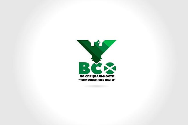 Создам 2 варианта логотипа + исходник 90 - kwork.ru