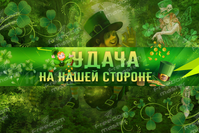Шапка для Вашего YouTube канала 90 - kwork.ru