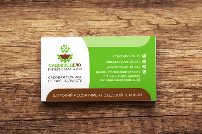 3 варианта дизайна визитки 27 - kwork.ru
