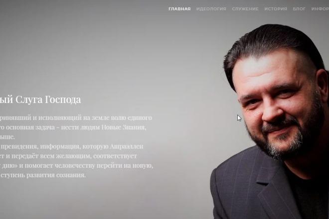 Создам интернет-магазин на движке Opencart, Ocstore 13 - kwork.ru