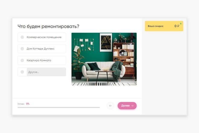 Сделаю копию отвязку Quiz от конструктора Marquiz 15 - kwork.ru