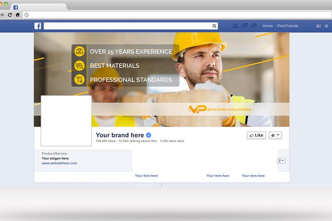 Создам стильную обложку для facebook 3 - kwork.ru