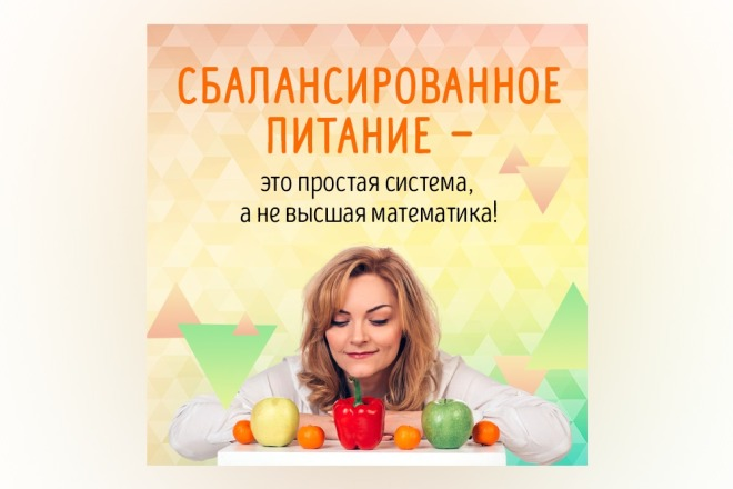 Сделаю качественный баннер 92 - kwork.ru