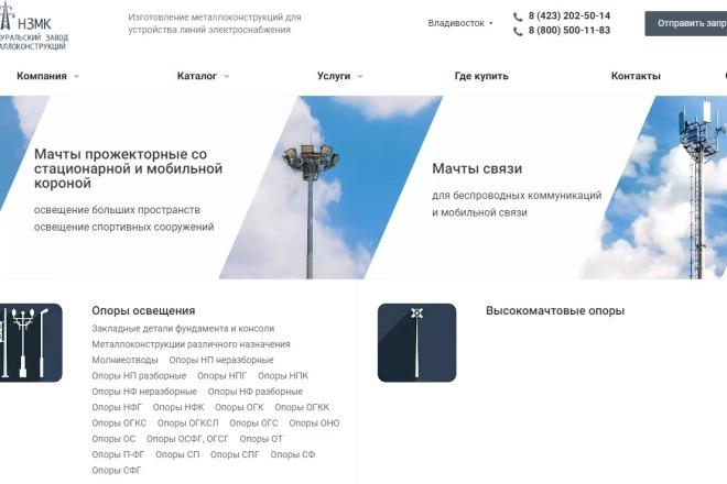 Доработка или переделка верстки вашего сайта Битрикс 2 - kwork.ru
