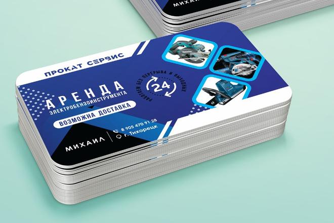 Разработаю красивый, уникальный дизайн визитки в современном стиле 5 - kwork.ru