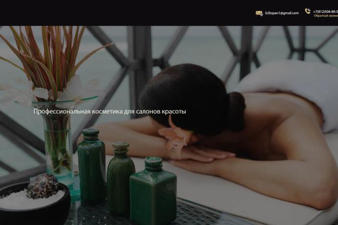 Дизайн страницы сайта в PSD 10 - kwork.ru