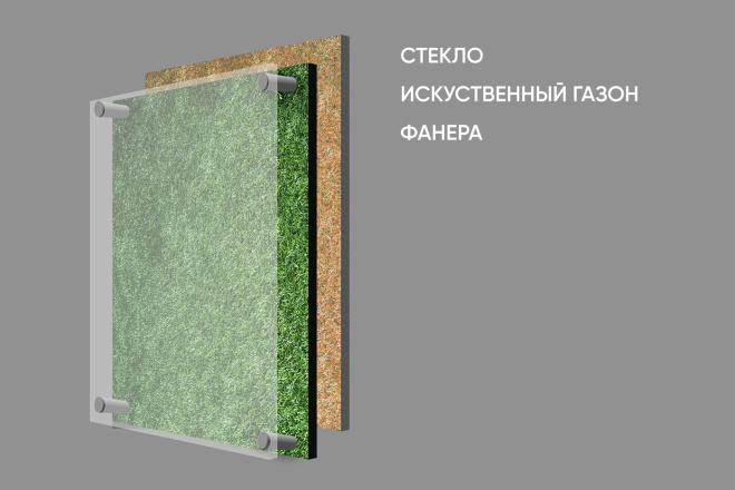 Разработаю дизайн листовки, флаера 86 - kwork.ru