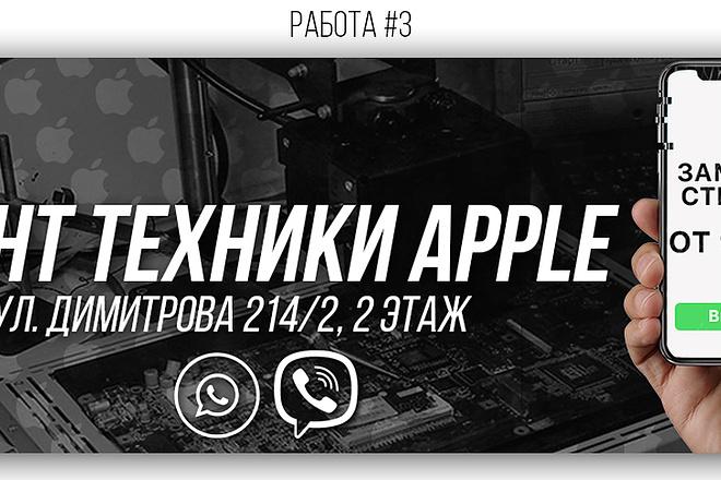 Оформление группы ВК - Обложка, аватар, товары. Дизайн группы 4 - kwork.ru