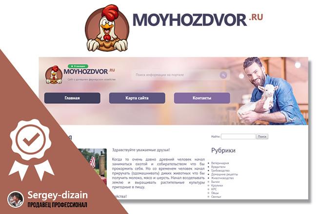 Создам 3 варианта логотипа с учетом ваших предпочтений 8 - kwork.ru