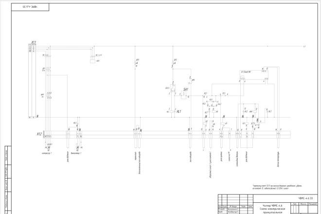 Чертежи в AutoCAD, оцифровка чертежей, исполнительная документация 10 - kwork.ru