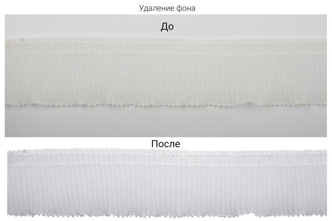 Удаление фона, дефектов, объектов 25 - kwork.ru