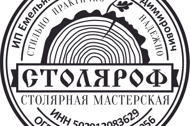 Сделаю дизайн печати, штампа 1 - kwork.ru