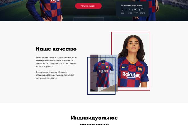 Дизайн одного блока Вашего сайта в PSD 65 - kwork.ru