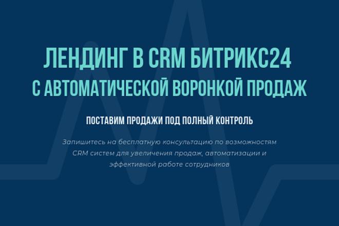 Продам 22200 изображений без фона + 65 готовых шаблонов Лендинг-Пейдж 2 - kwork.ru