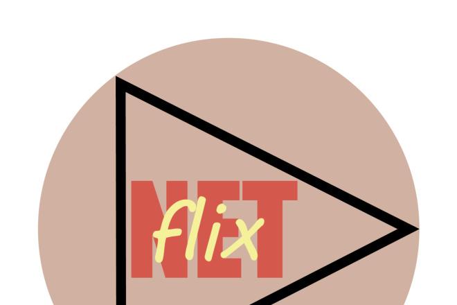 Выполню дизайнерскую работу Логотип, арт, аватар 13 - kwork.ru