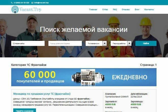 Создам сайт для пассивного заработка 15 - kwork.ru