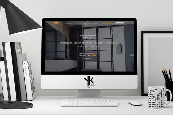 Лендинг под ключ, крутой и стильный дизайн 19 - kwork.ru