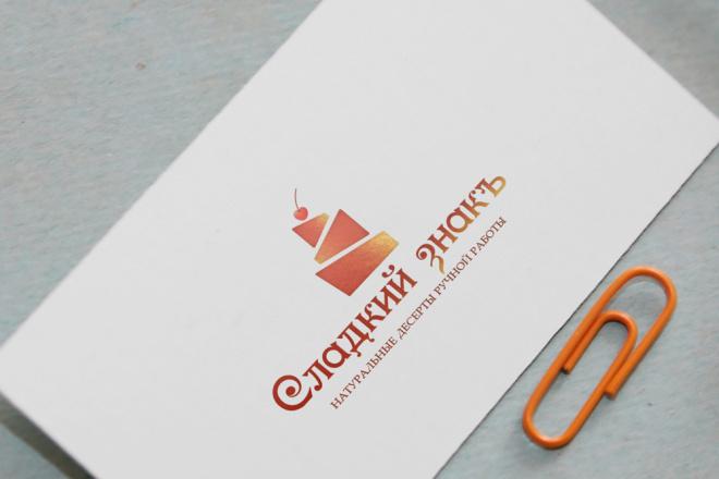 Разработаю винтажный логотип 86 - kwork.ru