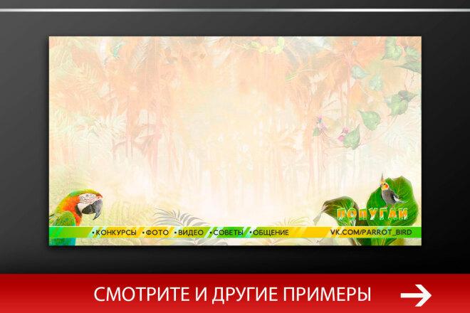 Баннер, который продаст. Креатив для соцсетей и сайтов. Идеи + 62 - kwork.ru