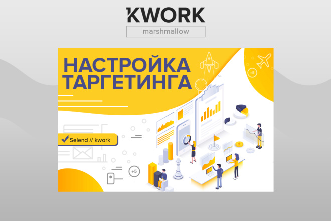 Дизайн обложки kwork 1 - kwork.ru