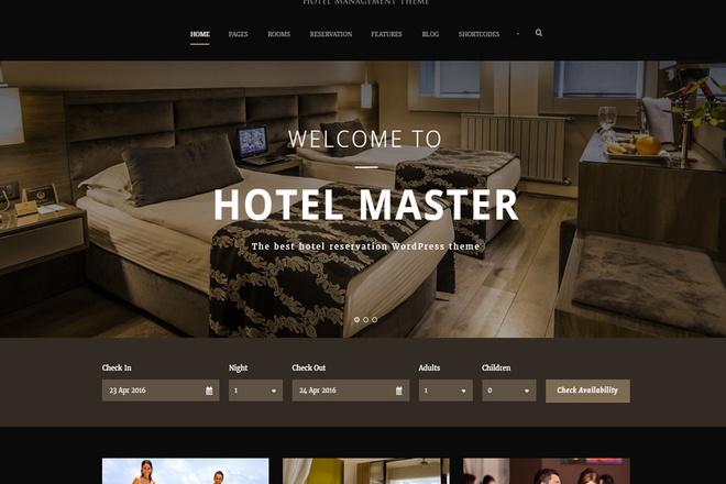 Тема Hotel Booking для WordPress на русском с обновлениями и плагинами 3 - kwork.ru