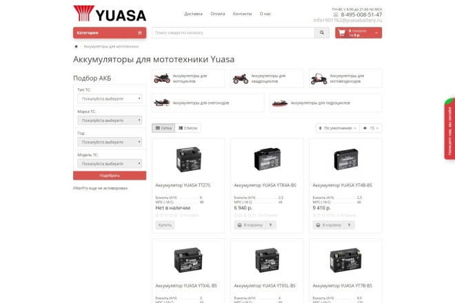 Скопирую любой сайт или шаблон 6 - kwork.ru