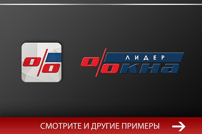 Логотип 21 - kwork.ru