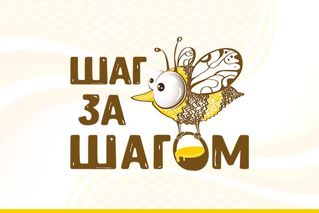 Логотип. Качественно, профессионально и по доступной цене 104 - kwork.ru