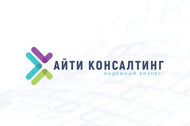 Логотип. Качественно, профессионально и по доступной цене 103 - kwork.ru