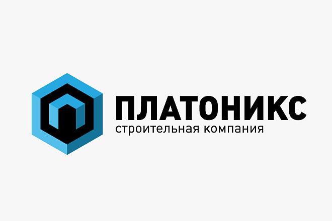 Логотип. Качественно, профессионально и по доступной цене 95 - kwork.ru